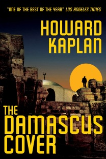 Marketing - BiblioCrunch - DAMASCUS COVER, Kaplan (1)
